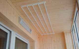 Сушка для белья потолочная на балкон