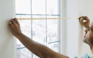 Как правильно заказать окна ПВХ